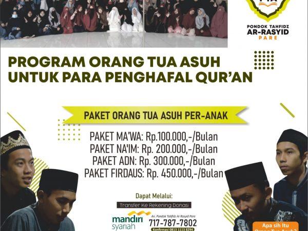 Ar-Rasyid Peduli Umat